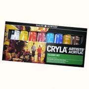 Cryla Artists Acrylic Classic set 8 x 75ml
