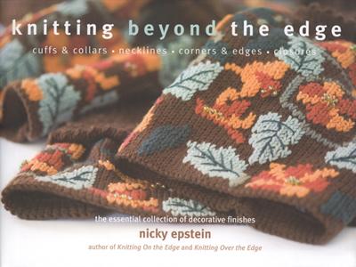 Knitting beyond the Edge