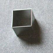 Fine Cut Square Shaped Cutters