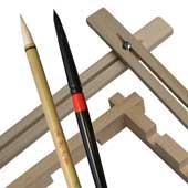 Equipment & Tools