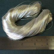 300 Denier Silver Metallised Yarn - Silver