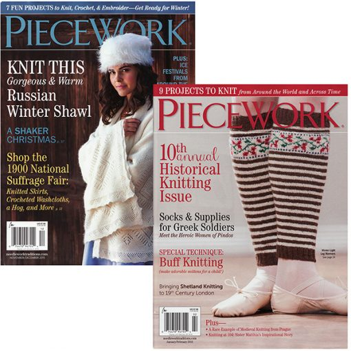 Piecework Magazine - subscription 6 issues/year