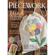 Piecework Fall 2020